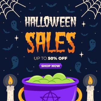 Platte ontwerp halloween verkoop met ketel