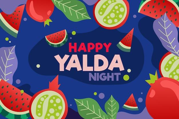 Platte ontwerp happy yalda achtergrond en plakjes fruit
