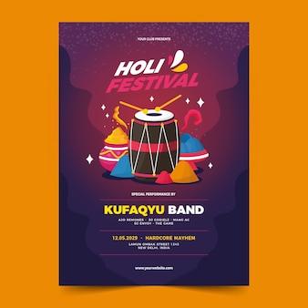 Platte ontwerp holi festival flyer sjabloonontwerp