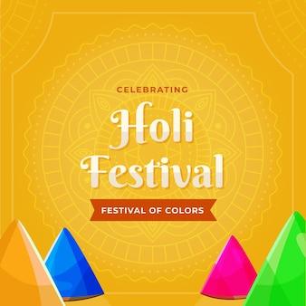 Platte ontwerp holi festivalviering