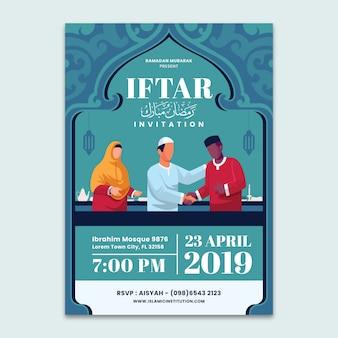 Platte ontwerp iftar uitnodiging