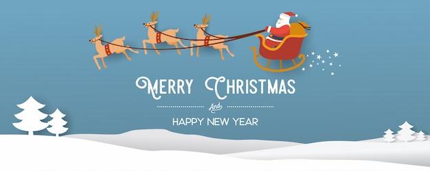 Platte ontwerp, illustratie van de kerstman met slee in sneeuwval, vector