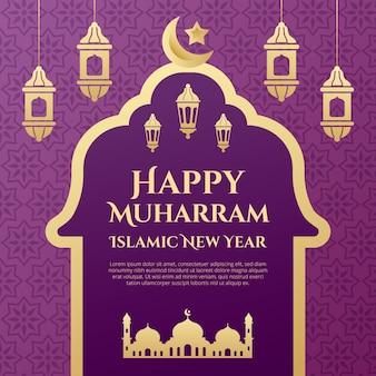 Platte ontwerp islamitisch nieuwjaar
