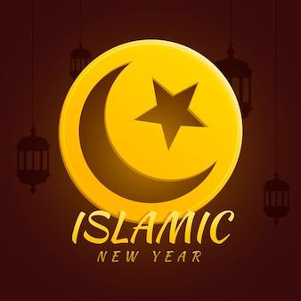 Platte ontwerp islamitische nieuwe jaarstijl