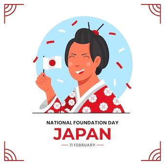 Platte ontwerp japan stichtingsdag