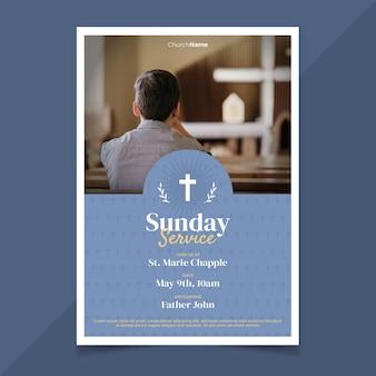 Platte ontwerp kerk folder sjabloon