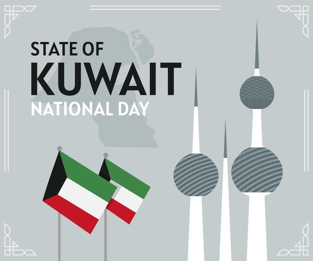 Platte ontwerp koeweit nationale dag illustratie