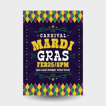 Platte ontwerp mardi gras poster sjabloon