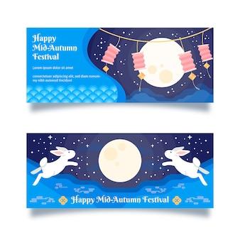 Platte ontwerp medio herfst festival banner