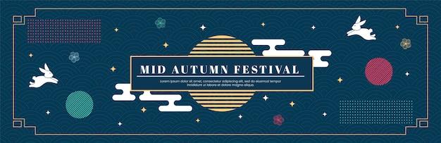 Platte ontwerp midden herfst banner