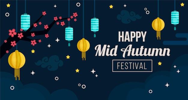 Platte ontwerp midden herfst festival banner