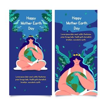 Platte ontwerp moeder aarde dag banner collectie thema