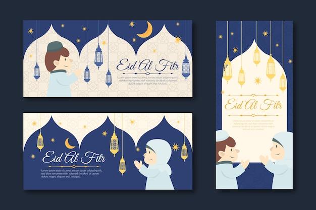 Platte ontwerp ramadan banners sjabloon
