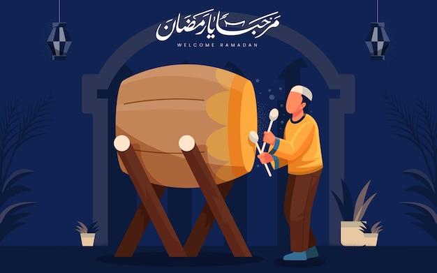 Platte ontwerp ramadan illustratie