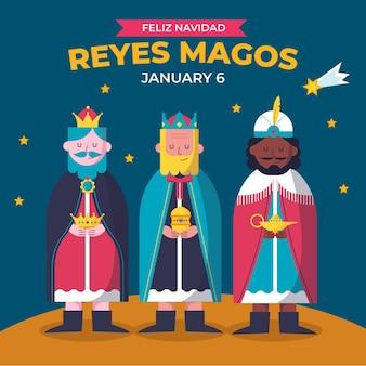 Platte ontwerp reyes magos geïllustreerd