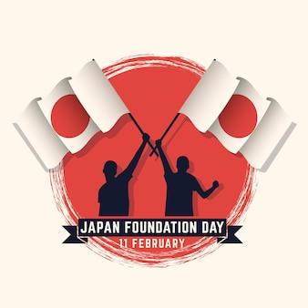 Platte ontwerp stichtingsdag (japan) achtergrond met mensen die vlaggen houden