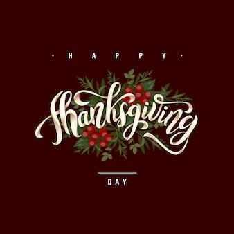 Platte ontwerp thanksgiving achtergrond met bladeren