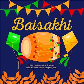 Platte ontwerp traditionele baisakhi drum illustratie