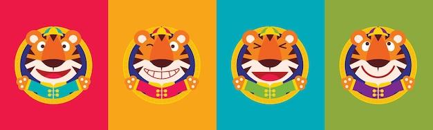Platte ontwerp van cartoon schattige tijgers met grappige gezichtsuitdrukking op kleurrijke achtergrond