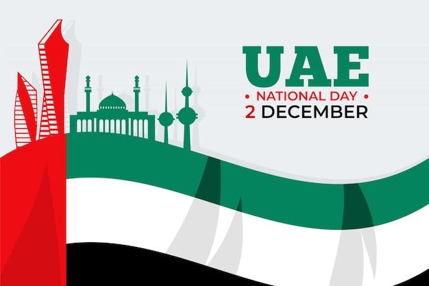 Platte ontwerp van de dag van de verenigde arabische emiraten
