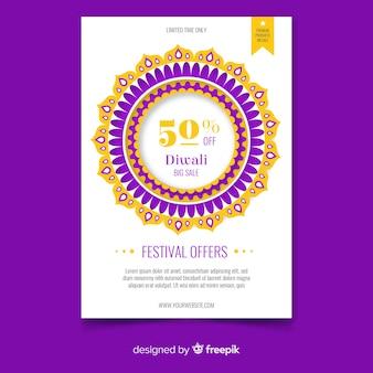 Platte ontwerp van diwali verkoop poster sjabloon