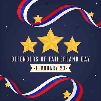 Platte ontwerp verdediger van de vaderlanddag en golvende vlag