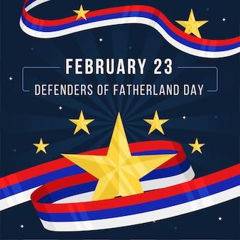 Platte ontwerp verdediger van de vaderlanddag en vlag
