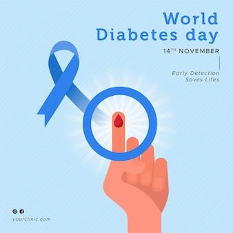 Platte ontwerp wereld diabetes dag bewustzijn maand