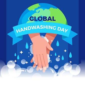 Platte ontwerp wereldwijde handwas dag achtergrond met handen en globe