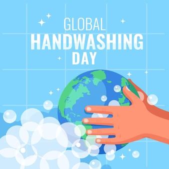 Platte ontwerp wereldwijde handwasdag met handen en globe