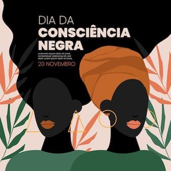 Platte ontwerp zwarte dag bewustzijn achtergrond
