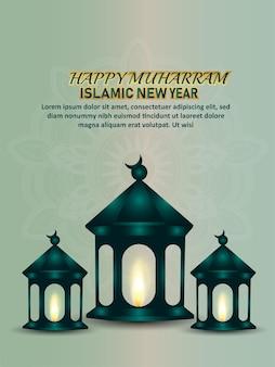 Platte ontwerpconcept van gelukkig muharram islamitisch nieuwjaar