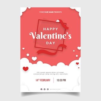 Platte ontwerpsjabloon valentijnsdag partij flyer