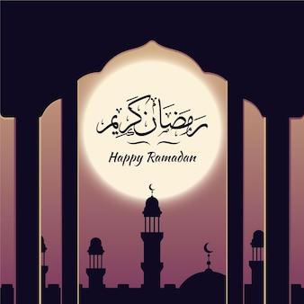 Platte ramadan kareem illustratie
