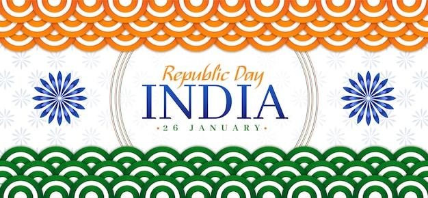 Platte republiek dag banner