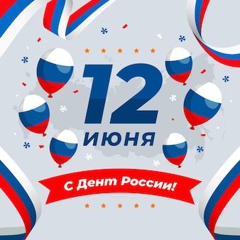 Platte rusland dag illustratie