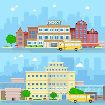 Platte schoolbus en gebouw gevel ingang set illustratie. terug naar onderwijsconcept.