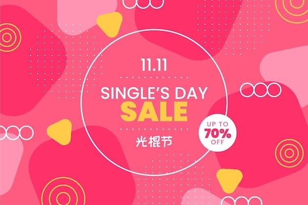 Platte single's dag achtergrond
