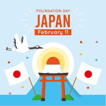 Platte stichtingsdag japan