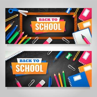 Platte terug naar school banners set