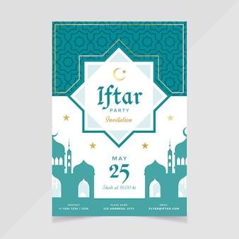 Platte verticale iftar uitnodigingssjabloon