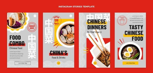 Platte voedsel instagram verhalen