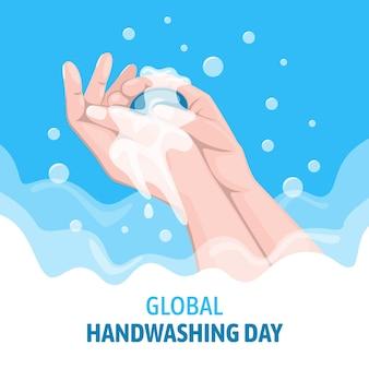 Platte wereldwijde handwasdag illustratie