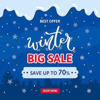 Platte winterverkoop promo met sneeuwvlokken