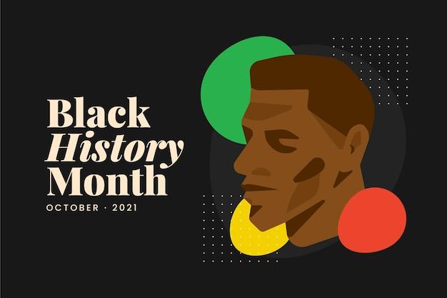 Platte zwarte geschiedenis maand illustratie