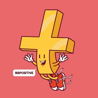 Plus symbool illustratie. positief negatief, motivatie verbeelding ontwerpconcept