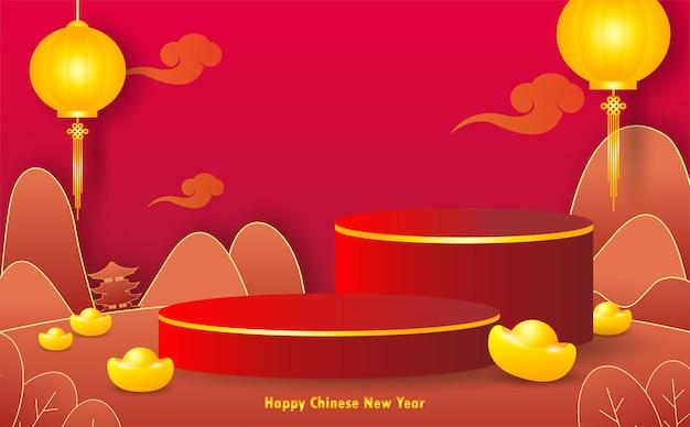 Podium rond podiumpodium en papierkunst chinees nieuwjaar rood en gouden thema productdisplay