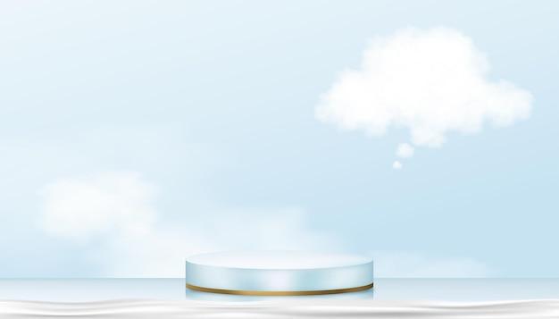 Podiumdisplay in blauw en geelgouden cilinderstandaard met zachte wolk, realistisch voor podiumsokkel, productpresentatie, cosmetische productdisplay of spa-showcase