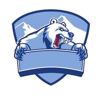 Polar bear mascotte