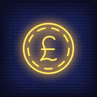 Pond sterling munt op baksteen achtergrond. neon stijl illustratie. geld, contant geld, wisselkoers